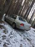 Honda Domani, 1994 год, 85 000 руб.