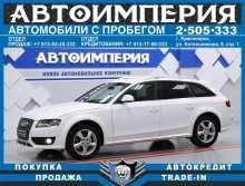 Красноярск A4 allroad quattro