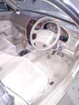 Toyota Vista, 1997 год, 225 000 руб.