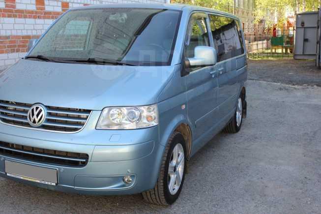 Volkswagen Multivan, 2008 год, 1 099 000 руб.