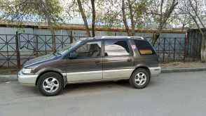 Тольятти Chariot 1993