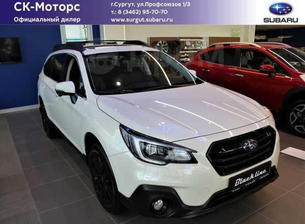 Subaru Outback, 2019 год, 3 308 900 руб.