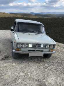 Бахчисарай 2103 1973