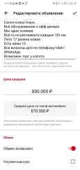 Toyota Verso, 2013 год, 800 000 руб.
