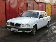 Ярославль 3110 Волга 1999