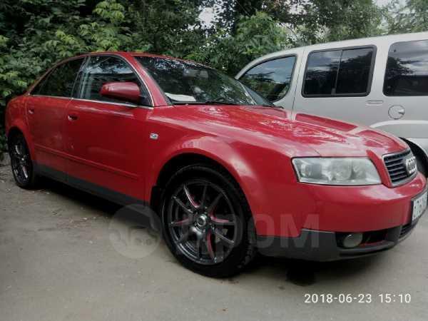Audi A4, 2004 год, 265 000 руб.