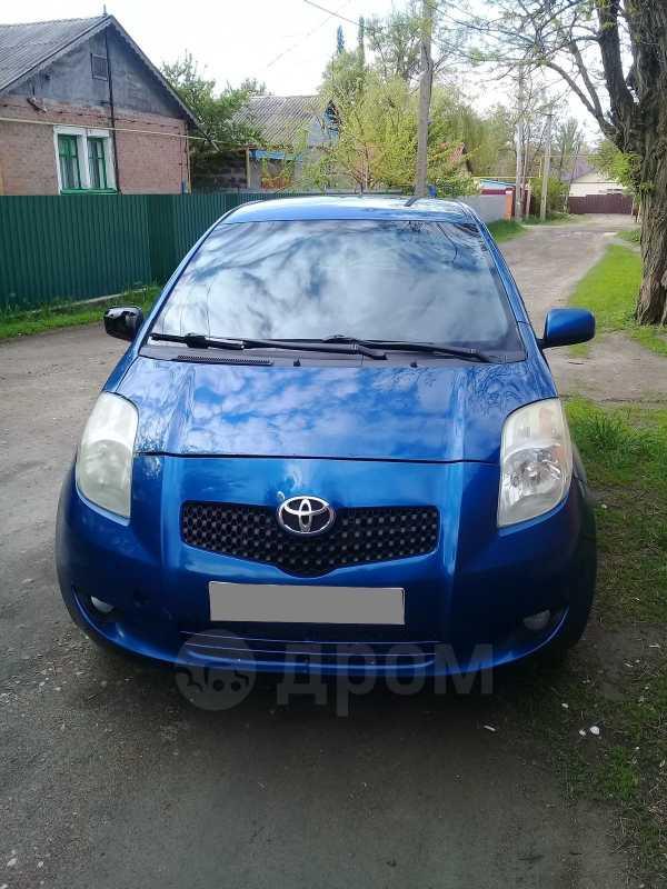 Toyota Yaris, 2008 год, 290 000 руб.