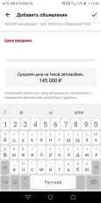 Лада 2115 Самара, 2010 год, 80 000 руб.