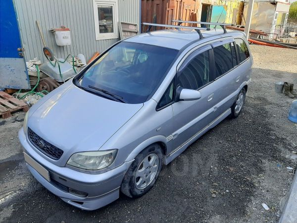 Subaru Traviq, 2002 год, 270 000 руб.