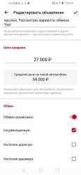 Лада 2106, 2001 год, 27 000 руб.