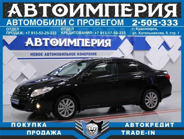 Toyota Corolla, 2008 год, 553 000 руб.