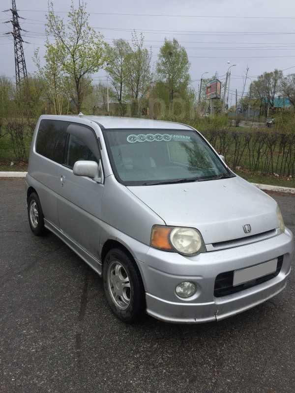 Honda S-MX, 1999 год, 175 000 руб.