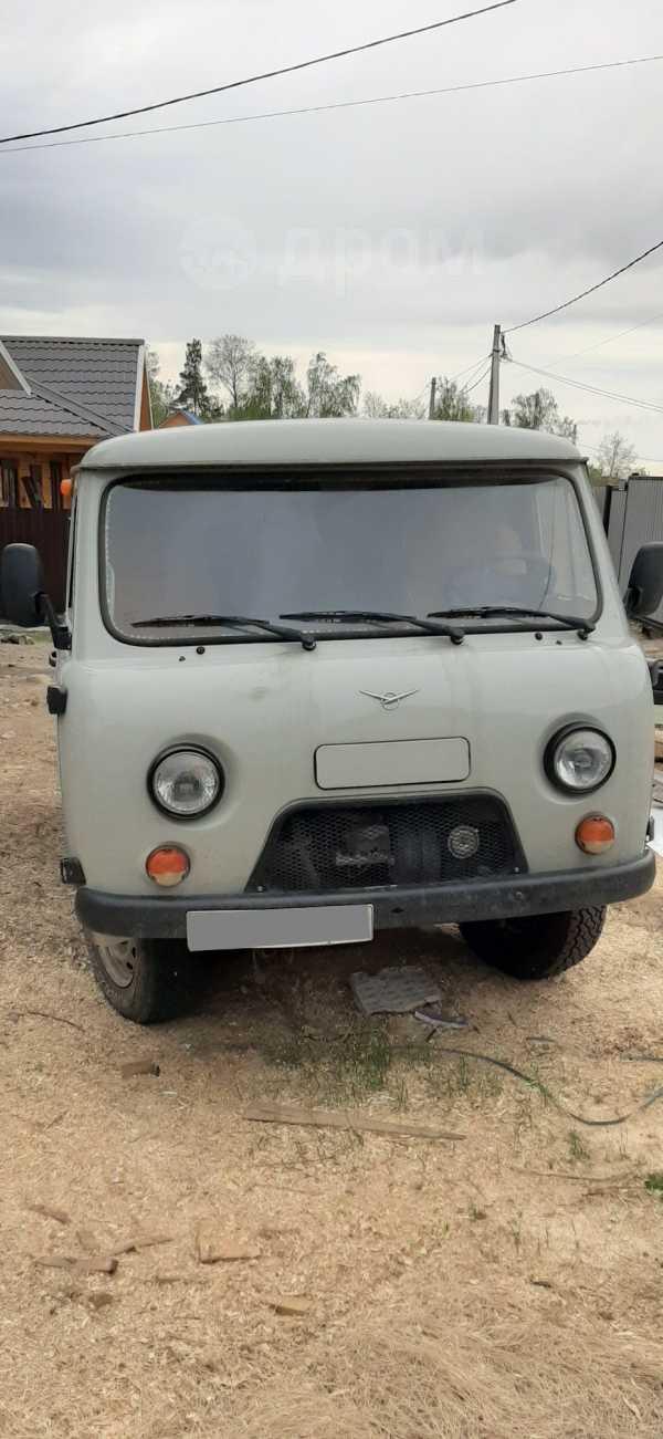 УАЗ Буханка, 2010 год, 250 000 руб.