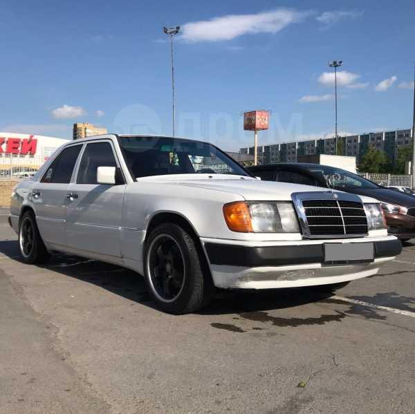 Mercedes-Benz E-Class, 1993 год, 240 000 руб.