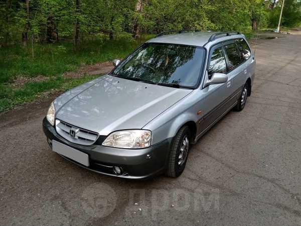 Honda Orthia, 2000 год, 233 000 руб.