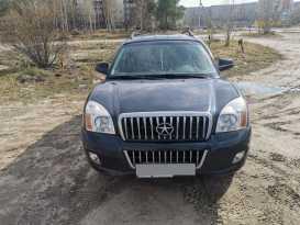 Сургут С190 2011