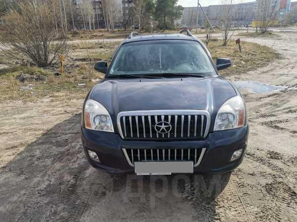 ТагАЗ С190, 2011 год, 400 000 руб.