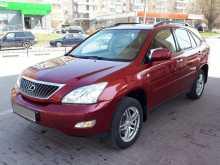 Ангарск RX350 2008