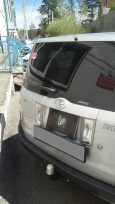 Toyota Succeed, 2013 год, 560 000 руб.