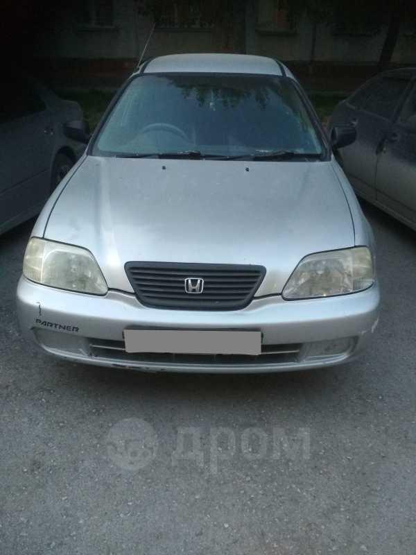 Honda Partner, 1999 год, 138 000 руб.