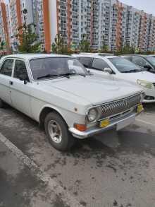 Казань 24 Волга 1988