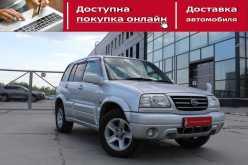Новосибирск Escudo 2001