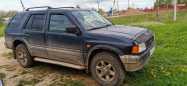 Opel Frontera, 1996 год, 190 000 руб.