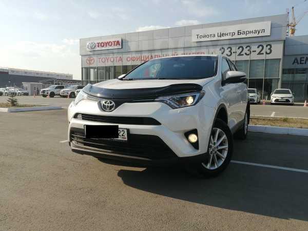 Toyota RAV4, 2016 год, 1 425 000 руб.
