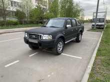 Москва Ranger 2006