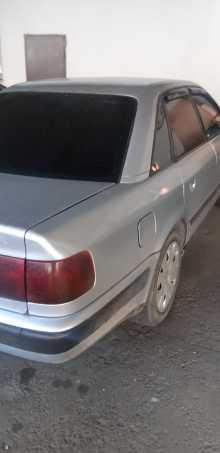 Сергиев Посад 100 1991