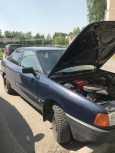Audi 80, 1991 год, 85 000 руб.