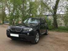 Ульяновск BMW X3 2007