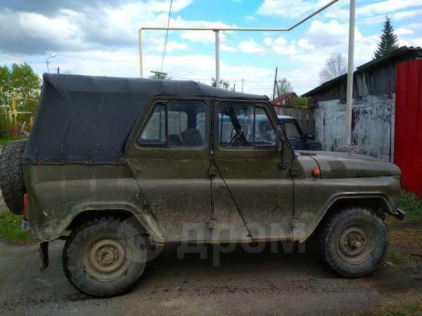 УАЗ 3151, 1993 год, 53 000 руб.