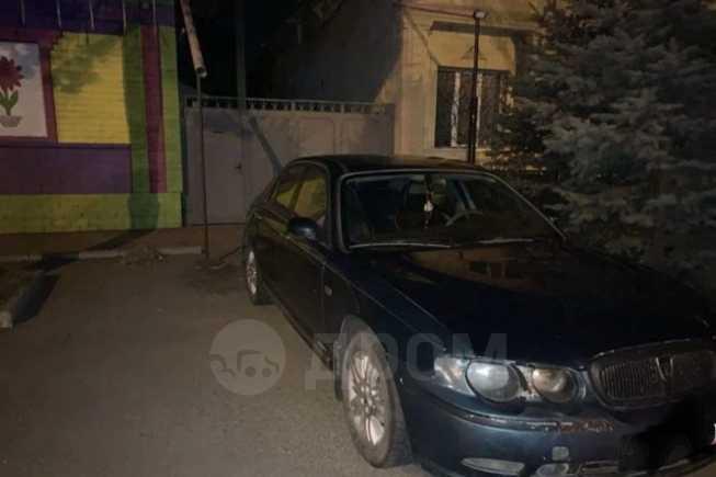 Rover 75, 2000 год, 205 000 руб.