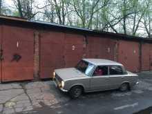 Москва 2101 1985