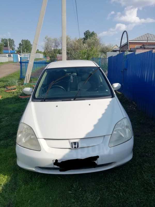 Honda Civic, 2001 год, 250 000 руб.