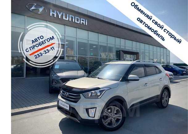 Hyundai Creta, 2018 год, 1 249 000 руб.