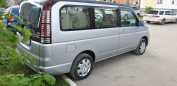 Honda Stepwgn, 2003 год, 539 000 руб.