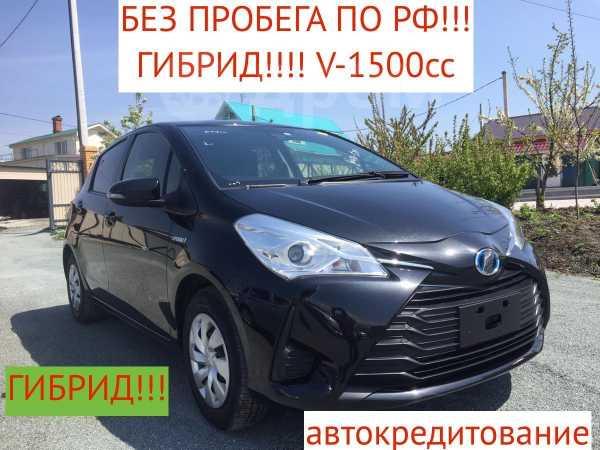 Toyota Vitz, 2018 год, 629 000 руб.