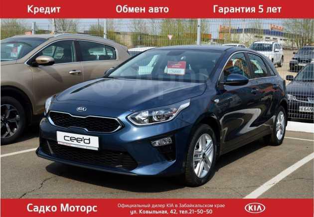 Kia Ceed, 2020 год, 1 284 900 руб.