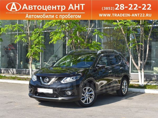 Nissan X-Trail, 2015 год, 1 650 000 руб.