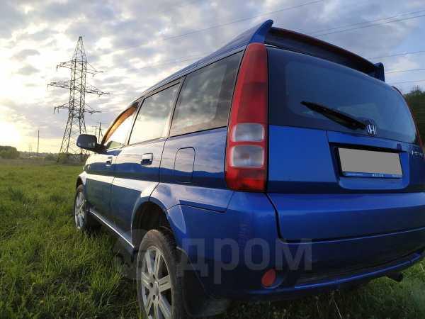 Honda HR-V, 2005 год, 300 000 руб.