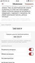Citroen Berlingo, 2011 год, 325 000 руб.