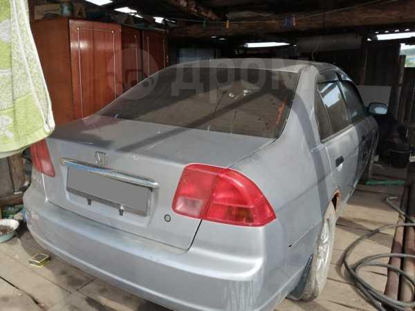 Honda Civic Ferio, 2001 год, 100 000 руб.
