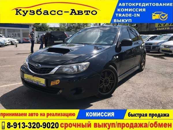 Subaru Impreza WRX, 2008 год, 729 000 руб.