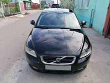 Стерлитамак S40 2009