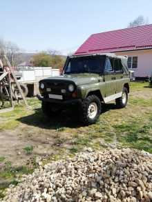 Нижнебаканская 3151 1988