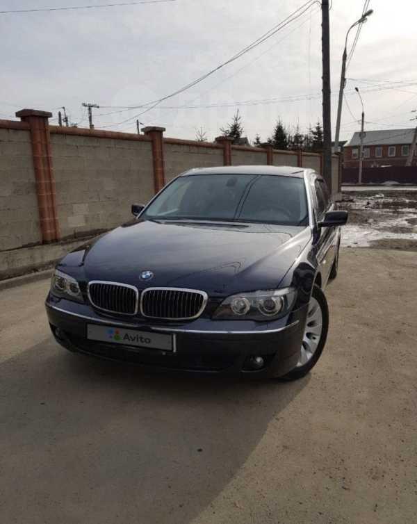 BMW 7-Series, 2007 год, 650 000 руб.