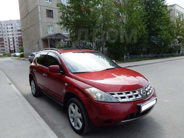 Nissan Murano, 2005 год, 350 000 руб.