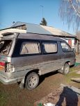 Toyota Town Ace, 1992 год, 95 000 руб.
